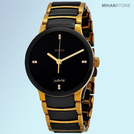 سفارش ساعت مچی Rado مدل Centrix