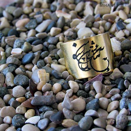 با خرید انگشتر عشق میتوانید انگشتری داشته باشید که به شکل نوشته عشق طراحی شده است و بسیار شیک میباشد. همچنین این انگشتر قابل اندازه شدن به تمامی سایزها است.,خرید انگشتر عشق,خرید انگشتر عشق