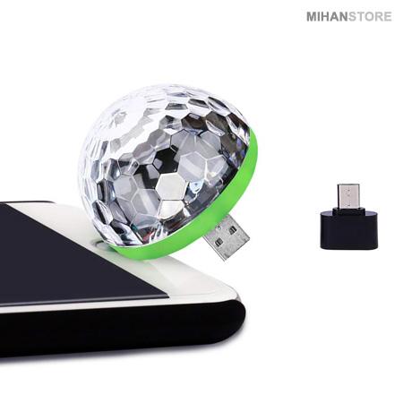 , خرید پستی لامپ LED رقص نور موبایل اندروید , خرید پستی رقص نور نیمکره اندروید
